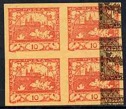 Czechoslovakia 1918 Hradcany 10h imperf proof block of 4 in red with additional impression of 1h (?) at side in brown, on ungummed buff paper, as SG 3 & 6