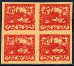 Czechoslovakia 1918 Hradcany 10h imperf proof block of 4 in red doubly printed, on ungummed buff paper, as SG 6