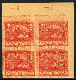 Czechoslovakia 1918 Hradcany 10h imperf proof block of 4 in red doubly printed one inverted, on ungummed buff paper, as SG 6