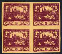 Czechoslovakia 1918 Hradcany 3h imperf proof block of 4 in purple doubly printed, on ungummed buff paper, as SG 4