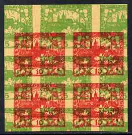 Czechoslovakia 1918 Hradcany 10h imperf proof block of 4 in red doubly printed with 5h in green, on ungummed buff paper, as SG 5 & 6