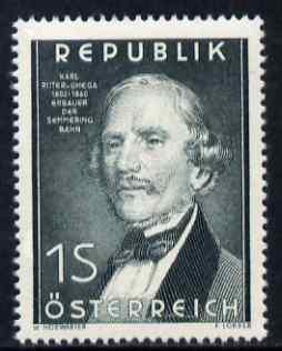 Austria 1952 Birth Anniversary of Karl Ritter von Ghega (Railway Engineer) unmounted mint SG 1234
