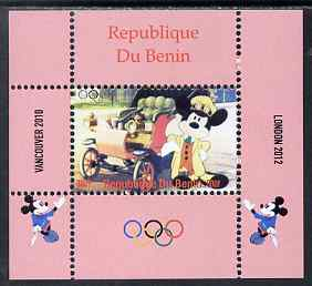 Benin 2009 Olympic Games - Disney Characters #10 individual perf deluxe sheet unmounted mint. Note this item is privately produced and is offered purely on its thematic appeal