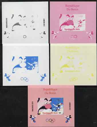 Benin 2009 Olympic Games - Disney Characters #16 individual deluxe sheet - the set of 5 imperf progressive proofs comprising the 4 individual colours plus all 4-colour composite, unmounted mint