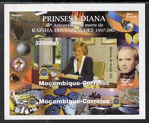 Mozambique 2007 Princess Diana - 10th Death Anniversary #02 individual imperf deluxe sheet unmounted mint. Note this item is privately produced and is offered purely on its thematic appeal (background shows Darwin, Scouts, Butterflies, Satellites, Owl & Turtle)