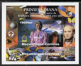 Mozambique 2007 Princess Diana - 10th Death Anniversary #05 individual imperf deluxe sheet unmounted mint. Note this item is privately produced and is offered purely on its thematic appeal (background shows Darwin, Scouts, Butterflies, Satellites, Owl & Turtle)