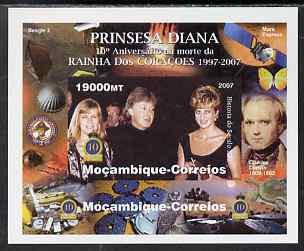 Mozambique 2007 Princess Diana - 10th Death Anniversary #06 individual imperf deluxe sheet unmounted mint. Note this item is privately produced and is offered purely on its thematic appeal with Paul McCartney (background shows Darwin, Scouts, Butterflies, Satellites, Owl & Turtle)
