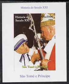 St Thomas & Prince Islands 2004 History of the 21st Century #10 Mother Teresa & Pope imperf m/sheet unmounted mint. Note this item is privately produced and is offered purely on its thematic appeal