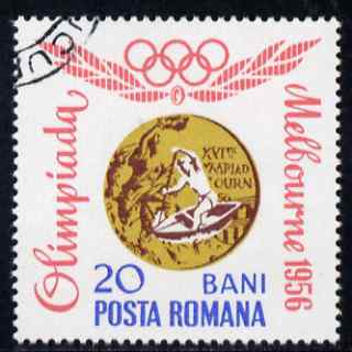 Rumania 1964 Rumanian Olympic Gold Medals perf 20b Rowing fine cto used SG 3212