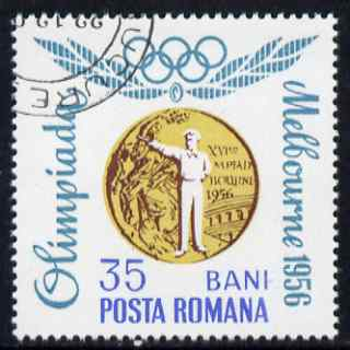 Rumania 1964 Rumanian Olympic Gold Medals perf 35b Pistol Shooting fine cto used SG 3214