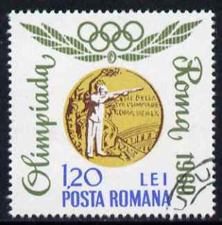 Rumania 1964 Rumanian Olympic Gold Medals perf 1L20 Rifle Shooting fine cto used SG 3217