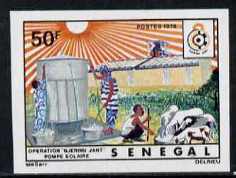 Senegal 1978 Solar Pump 50f imperf in issued colours from limited printing unmounted mint, as SG 656