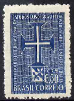 Brazil 1959 Brazilian-Portuguese Study Conference 6cr50 unmounted mint SG 1014
