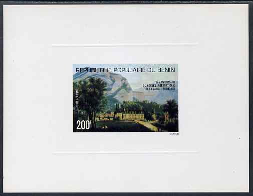 Benin 1977 Tenth Anniversary of International French Language Council 200f die proof in issued colours on sunken card, as SG 649