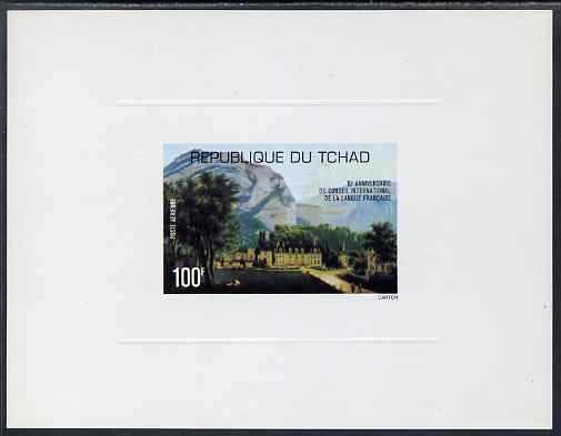 Chad 1977 Tenth Anniversary of International French Language Council 100f die proof in issued colours on sunken card, as SG 487