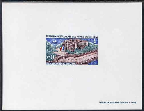 French Afars & Issas 1968-70 Buildings & Landmarks - French High Commission 60f Epreuve deluxe proof sheet in issued colours, as SG 527