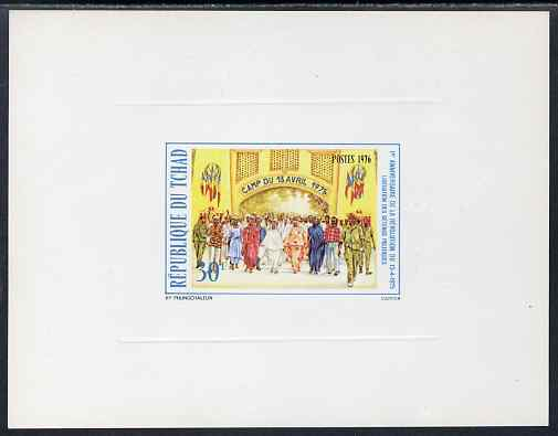 Chad 1976 First Anniversary of Revolution 30f deluxe proof sheet in issued colours on sunken card