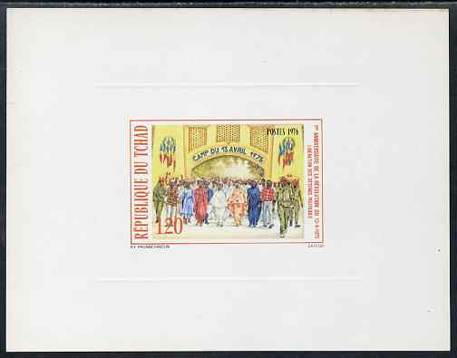 Chad 1976 First Anniversary of Revolution 120f deluxe proof sheet in issued colours on sunken card