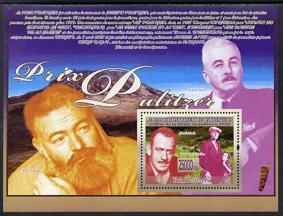 Guinea - Conakry 2009 Pulitzer Prize perf s/sheet unmounted mint, stamps on , stamps on  stamps on personalities, stamps on  stamps on films, stamps on  stamps on cinema, stamps on  stamps on movies, stamps on  stamps on entertainments, stamps on  stamps on literature