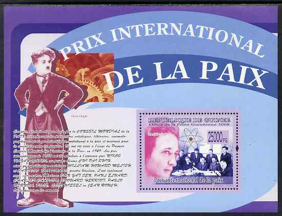 Guinea - Conakry 2009 International Peace Prize perf s/sheet unmounted mint