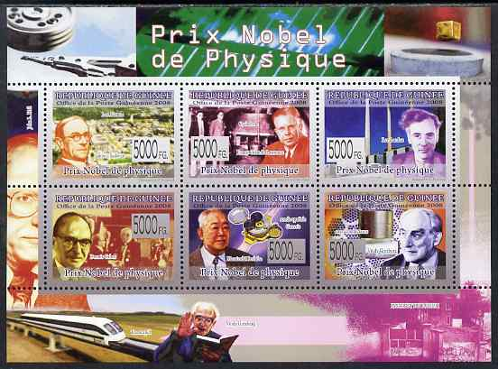 Guinea - Conakry 2009 Nobel Prize for Physics perf sheetlet containing 6 values unmounted mint