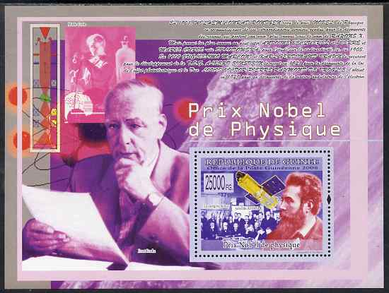Guinea - Conakry 2009 Nobel Prize for Physics perf s/sheet unmounted mint