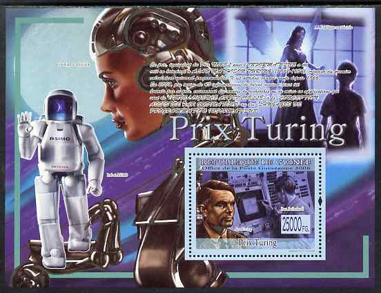 Guinea - Conakry 2009 Turing Prize (computing) perf s/sheet unmounted mint