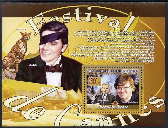 Guinea - Conakry 2009 Cannes Film Festival perf s/sheet unmounted mint