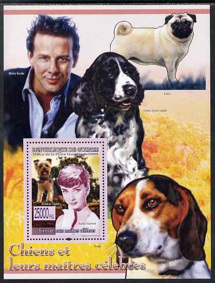 Guinea - Conakry 2009 Dogs and their Masters (Aubrey Hepburn & M Rourke) perf s/sheet unmounted mint