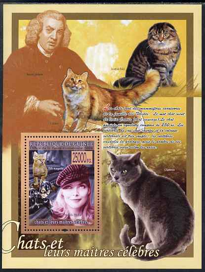 Guinea - Conakry 2009 Cats and their Masters (M Pfeiffer & Samuel Johnson) perf s/sheet unmounted mint