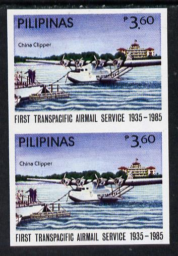 Philippines 1965 First Trans-Pacific Flight 3p60 (design of 3p China Clipper) imperf proof pair on gummed wmk'd paper (design as SG 1934)