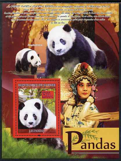 Guinea - Conakry 2009 Pandas #1 perf s/sheet unmounted mint