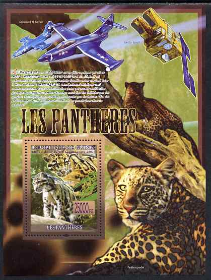 Guinea - Conakry 2009 Big Cats (Panthers with Panther Jet) perf s/sheet unmounted mint