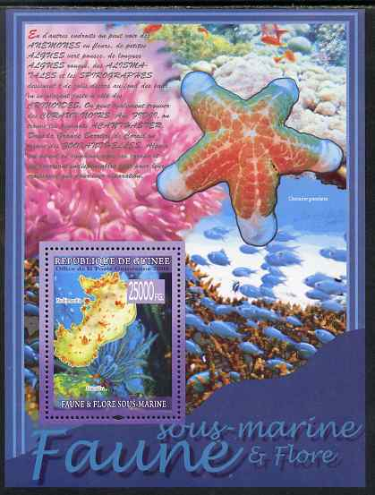 Guinea - Conakry 2009 Marine Life #2 perf s/sheet unmounted mint