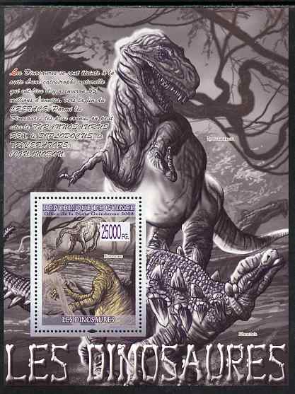 Guinea - Conakry 2009 Dinosaurs #2 perf s/sheet unmounted mint