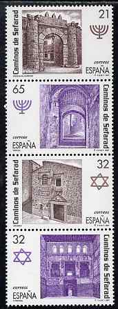 Spain 1997 Jewish Quarters perf strip of 4 unmounted mint SG 3459a