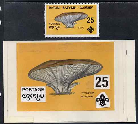 Batum 1994 Fungi - Oyster Fungus 25r with Scout emblem, original hand-painted atywork on card 90 mm x 65 mm with overlay (inscription part is missing) plus issued stamp. ...