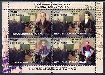 Chad 2009 200th Anniversary of Aremtina Revolutionn perf sheetlet containing 4 values unmounted mint. Note this item is privately produced and is offered purely on its th...