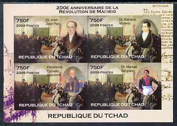 Chad 2009 200th Anniversary of Aremtina Revolutionn imperf sheetlet containing 4 values unmounted mint. Note this item is privately produced and is offered purely on its ...