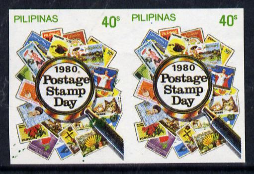 Philippines 1980 Stamp Day 40c imperf pair unmounted mint as SG 1608