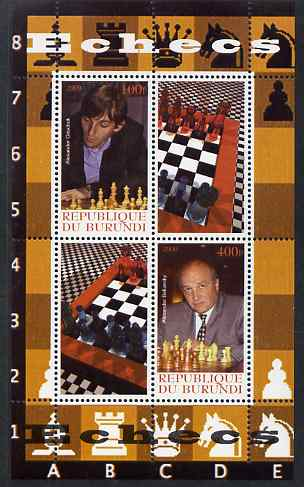 Burundi 2009 Chess #1 perf sheetlet containing 4 values unmounted mint