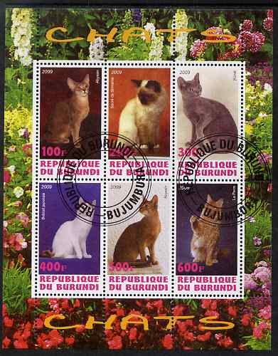 Burundi 2009 Domestic Cats #2 perf sheetlet containing 6 values fine cto used
