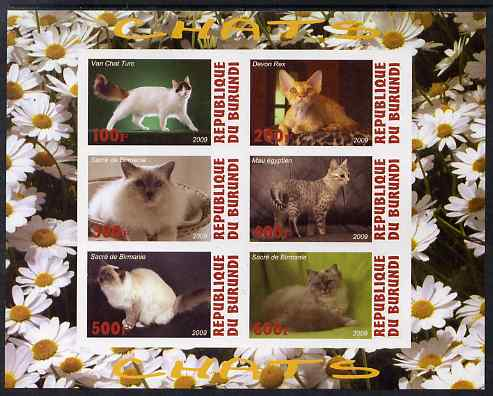 Burundi 2009 Domestic Cats #3 imperf sheetlet containing 6 values unmounted mint