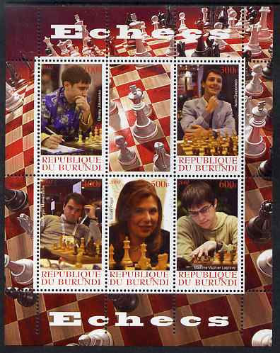 Burundi 2009 Chess #2 perf sheetlet containing 6 values unmounted mint