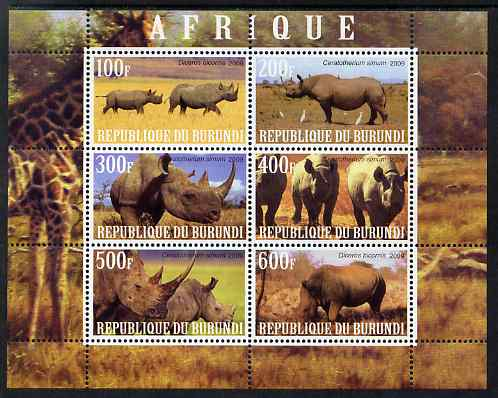 Burundi 2009 African Animals #2 perf sheetlet containing 6 values unmounted mint