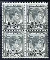 Malaya - BMA 1945-48 KG6 6c grey ordinary paper block of 4 unmounted mint, SG6a