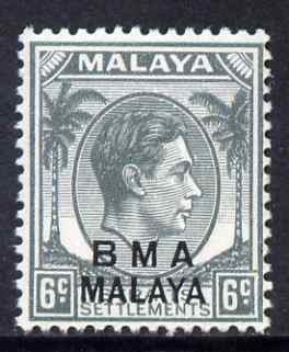 Malaya - BMA 1945-48 KG6 6c grey ordinary paper unmounted mint, SG 6a
