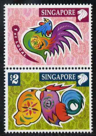Singapore 2005 Chinese New Year - Year of the Cock set of 2 in se-tenant pair unmounted mint, SG1449-50