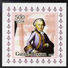 Guinea - Bissau 2006 Mozart #1 individual imperf deluxe sheet unmounted mint. Note this item is privately produced and is offered purely on its thematic appeal