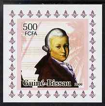 Guinea - Bissau 2006 Mozart #3 individual imperf deluxe sheet unmounted mint. Note this item is privately produced and is offered purely on its thematic appeal